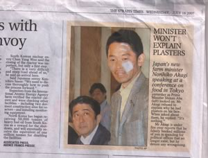 Minister bashed up!