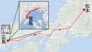 Routemap Matsumoto-Hiroshima