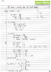O-Level Oct/Nov 2008 AMaths Paper I Solutions