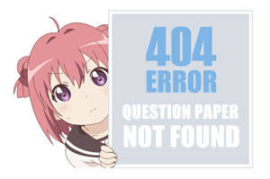 Question paper not found